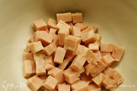 Вареную ветчину нарезать небольшими кубиками. Сложить в миску.