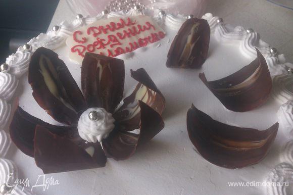 Украсить карамельными бусинками. Шоколад осторожно отделить от бумаги и выложить в форме цветка.