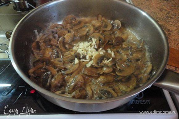 Нарезать на четвертинки грибы и обжарить на оливковом масле в течение пяти минут, добавить мелко нарубленный чеснок, посолить, поперчить и снять с огня.