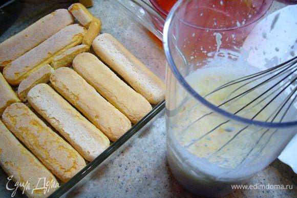 Одну ст. л. сахара добавить в сливки, взбить. В форму выкладываем бисквит.