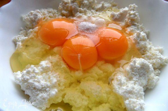 Блины у нас уже есть... Делаем начинку: творог протереть, если сильно крупинчатый и взбить яйца+ваниль.