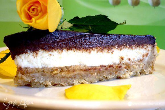 И вот он — наш тарт! Отрезаем кусочек ошпаренным кипятком сухим ножом. Приятного аппетита!!!