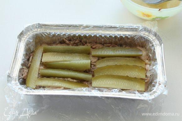 Выложить огурчики (или каперсы, или оливки).