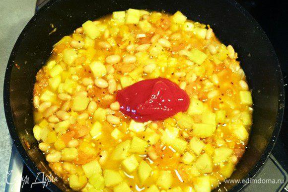 Добавить фасоль, томатную пасту, измельченный чеснок, базилик, соль и перец. Довести до кипения и выключить.