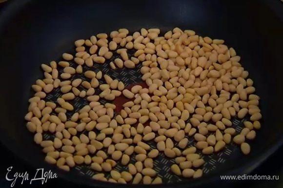 Кедровые орехи обжарить на сухой сковороде.