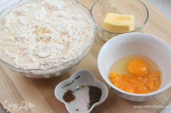 В полученную смесь ввести яйцо, желтки, размягчённое сливочное масло, соль, тимьян и щепотку мускатного ореха.