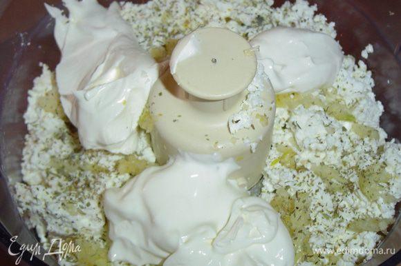Творог помещаем в чашу блендера, добавляем соль, лимонный перец, прованские травы, измельченный чеснок, сметану и взбиваем до однородной пышной массы.