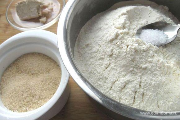 Приготовить тесто. Муку посеять. Сливочное масло размягчить. Смешать все сухие ингредиенты: муку, сахар, соль.