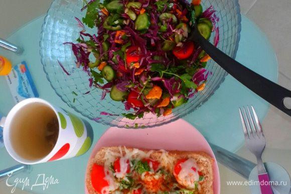 Это был мой сегодня обед. Горячий бутерброд и салат с чаем. Чай был жасминовый и очень хорошо оттенял вкус салата. И я решила в следующий раз добавить мяту или свежую или сухую.