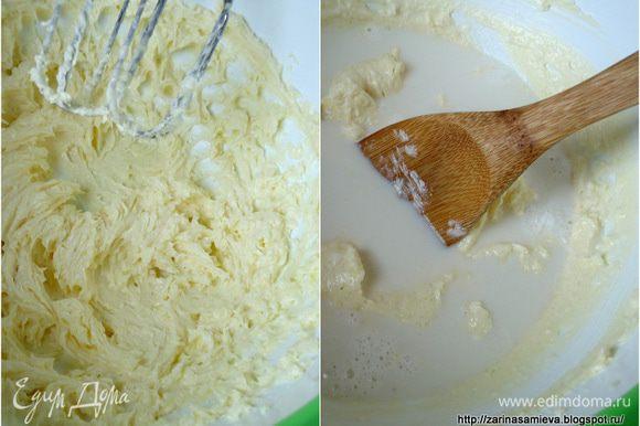 Миксером взбить сливочное масло с солью. Дрожжи распустить в теплом молоке и влить в чашу с маслом.