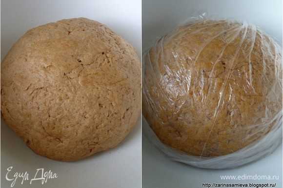 Тесто хорошо вымесить до гладкого состояния, накрыть пленкой и оставить на 1.5 - 2 часа.