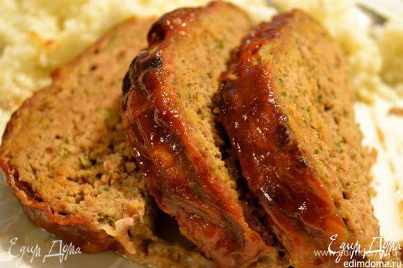 """А еще его вкусно подать вот к такой вот Мясной """"булке"""" по-американски! http://www.edimdoma.ru/retsepty/53379-myasnaya-bulka-po-amerikanski ))) Что я часто и делаю... И приятного Вам аппетита!"""