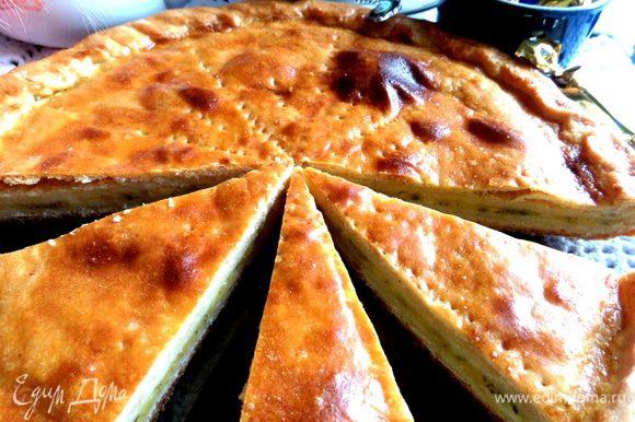 Очень напоминает пиццу,поэтому всем её любителям очень понравится!