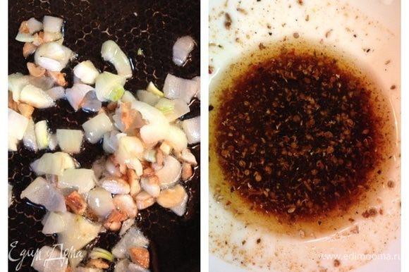 Затем необходимо подготовить соус. В разогретом оливковом масле обжарить до золотистого цвета нарезанные луковицу и чеснок. Затем масло процедить и добавить к соевому соусу. Добавить специи и перемешать.