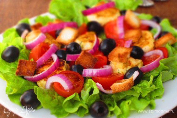 Заправка: Чеснок истолочь,добавить оливковое масло,бальзамический уксус,соль,перец и хорошо перемешать.На блюдо выложить листья салата,фрикадельки,лук,оливки,помидорки. Полить заправкой и посыпать сухариками.Приятного аппетита:)