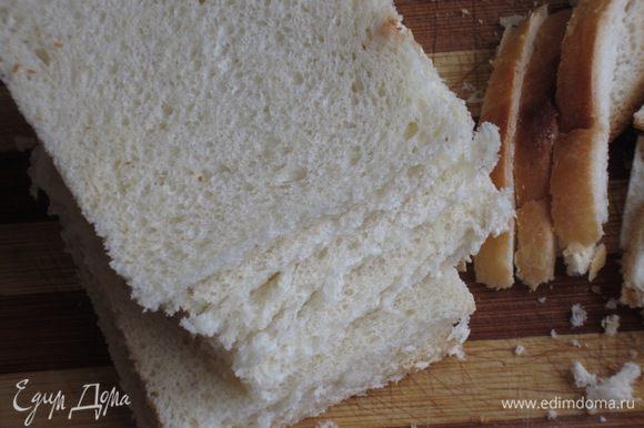 Хлеб замочить в молоке.