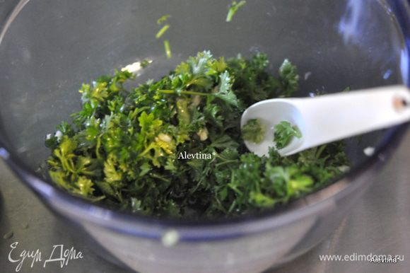 Смешать петрушку порезанную, чеснок раздавленный, растительное масло и ¼ ч.л соль.
