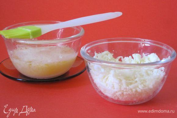 """Для начинки сыр типа """"Сулугуни"""", можно взять и адыгейский, натереть на средней терке. Сливочное масло растопить."""