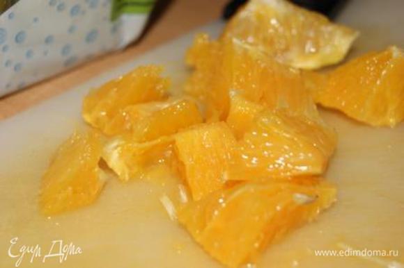 Апельсин порезать на дольки, очистить от кожицы.