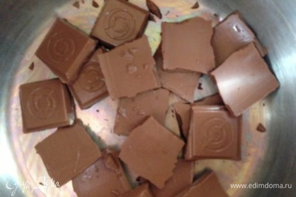 Растопим шоколад на водяной бане.