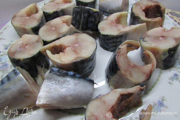 Свежемороженую скумбрию хорошо вымыть. Порезать на кусочки, выпотрошить (рекомендую это делать, пока рыбка ещё не успела разморозиться).