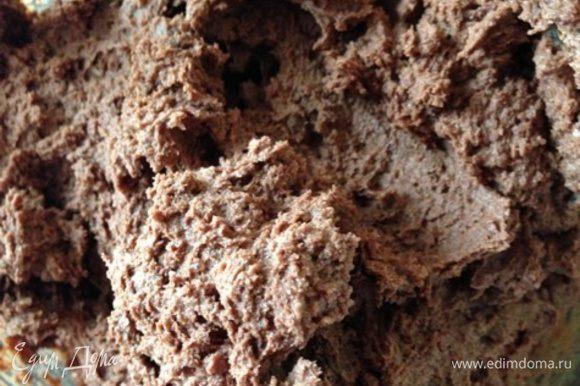 Соединить обе смеси в миске и ложкой замесить тесто, просто перемешивая его. Добавить порубленный шоколад. Тесто получается довольно густое.