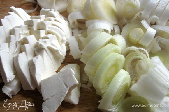 Овощи помыть. Лук – порей порезать колечками. Сливочный сыр порезать небольшими кубиками.