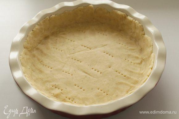 Затем распределить тесто в форме 25 см, сделать проколы вилкой, поставить выпекаться с грузом мин на 10.