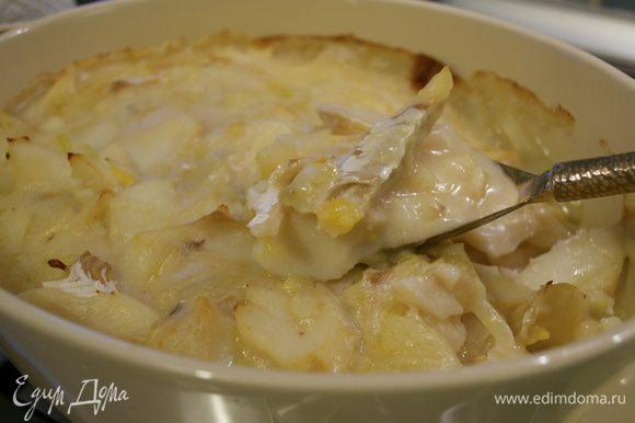 Накрыть и снова поставить блюдо в духовку на 20 минут.