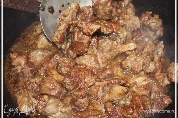 Но, как уже было сказано, мясо мы нарезали некрупно, потому что … ну нравится нам так больше.