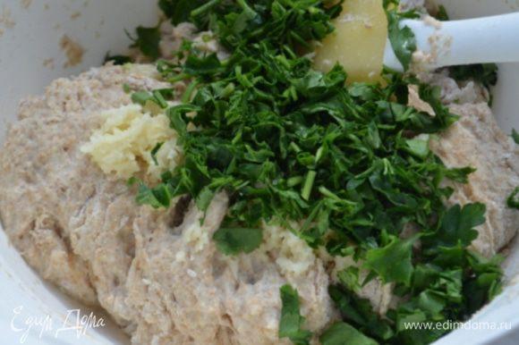 Зелень нарубить мелко и также добавить в тесто.