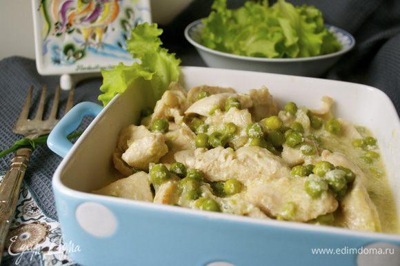 Подавать с Вашим любимым гарниром, овощами, зеленым салатом...