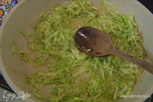 Натертый кабачок добавить к луку с чесноком, перемешать, слегка посолить, поперчить, добавить сухой базилик и орегано и обжаривать 3 минуты, не закрывая сковороду крышкой.