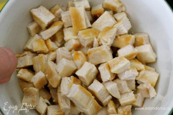 Готовые грудки переложить на блюдо, слегка посолить. Остудить и нарезать маленькими кубиками (должно получиться примерно 3 чашки).