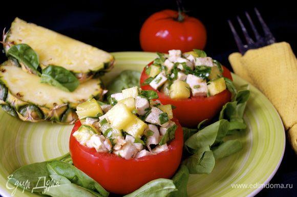 Приятного аппетита! )))