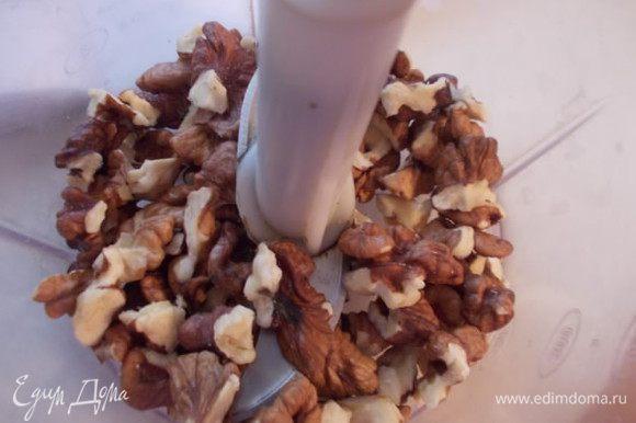 Орехи измельчить в блендере,но не сильно,чтобы он не стал как мука.
