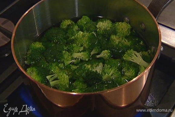 В большой кастрюле вскипятить воду и отправить туда брокколи на 1–2 минуты, затем откинуть на дуршлаг.