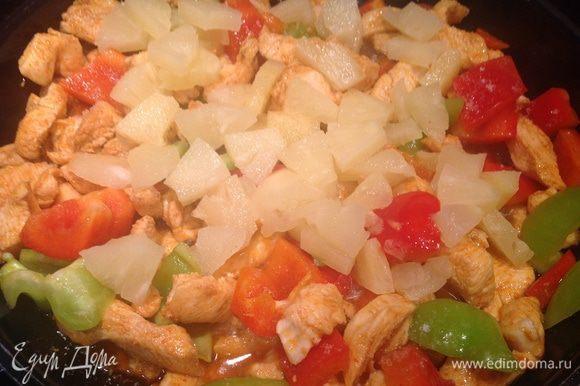 Добавьте болгарский перец и ананасы, сделайте огонь тише и готовьте накрыв крышкой 10-15 минут.