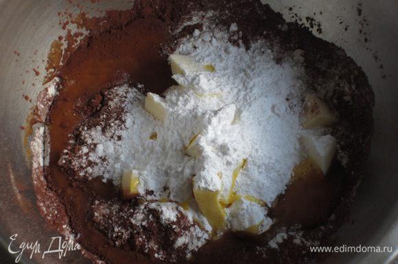 Песочное шоколадное тесто: В чаше миксера соединить муку, какао, нарезанное кубиками сливочное масло, сахар, яйцо и замесить тесто.