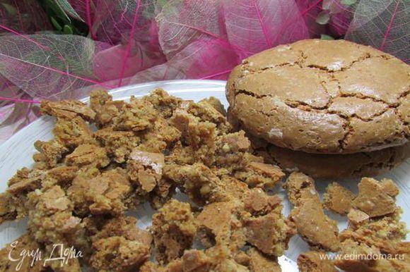 Разломайте миндальное печенье на маленькие кусочки.