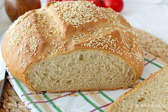 Остудить и наслаждаться домашним ,здоровым хлебушком!