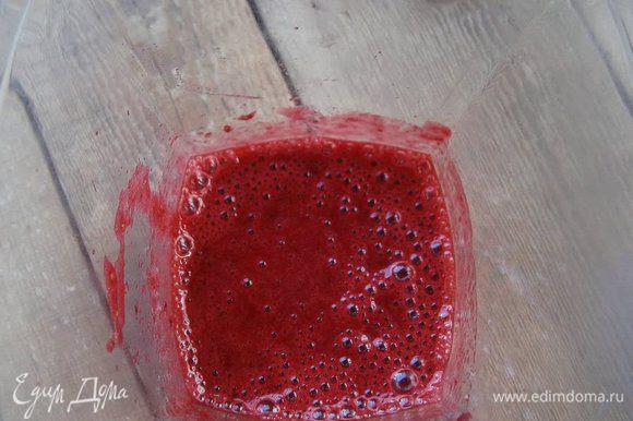 ... и приготовить при помощи блендера ягодное пюре с мятой.