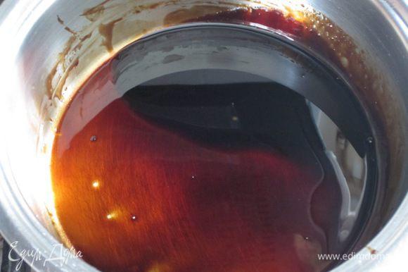 В кастрюлю с толстым дном влить бальзамический уксус и уварить его до консистенции сиропа на слабом огне.Остудить.