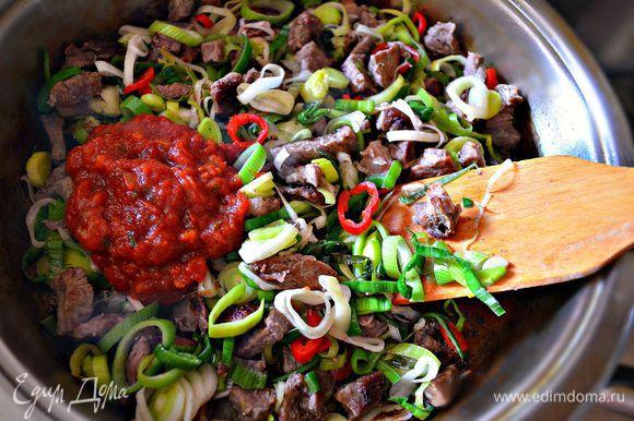 Добавить томатный соус (можно помидоры в собственном соку), перемешать, подсолить.