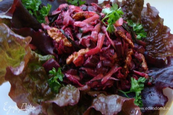 Выложить на листья салата, украсить зеленью.