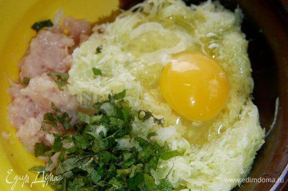 Из куриного филе (у меня было филе, весом 260 г) приготовить фарш. Добавить к фаршу хорошо отжатый от сока кабачок, лук, чеснок и мяту. Вбить яйцо.