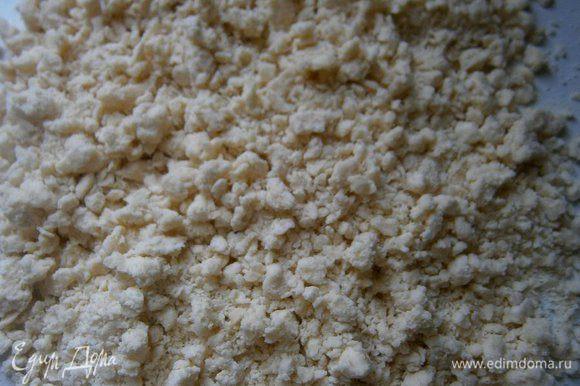 Холодное масло (я использовала солёное масло) порубить ножом с просеянной пшеничной мукой в крошку.