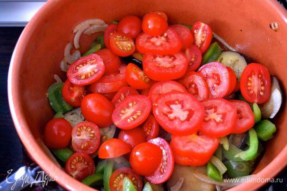 Как только овощи станут мягче, добавить нарезанные помидоры. Потушить еще, пока помидоры не дадут сок... (можно накрыть крышкой минут на 5). Время от времени осторожно перемешивать овощи, стараясь не поломать их!