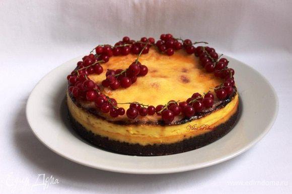 Очень аккуратно перекладываем чизкейк на блюдо, снимая бумагу (лучше с помощниками). И украшаем по желанию ягодами/фруктами. Идеальна будет малина или красная смородина, как в моем случае.