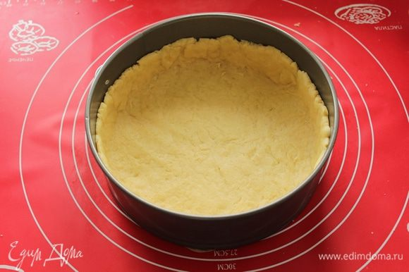 Форму для выпечки выстелить бумагой для выпечки. Раскатать и выложить тесто в форму. Выпекать в разогретой до 180℃ духовке 15-20 минут.